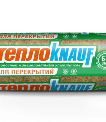 ТеплоKNAUF_ДляПерекрытий